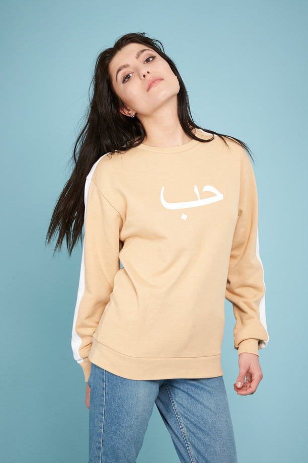 Sweat-shirt à bandes - LOVE - Beige