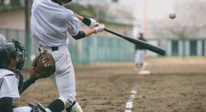 How To Train Like An MLB Athlete