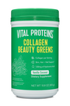 Collagen Beauty Greens - Vanilla Coconut