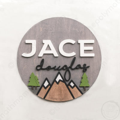 3D Wood Pacific North West Mountain Landscape Round Name Sign Nursery Baby Infant Wall Art