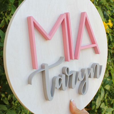 3D Wood Name Sign Nursery Round