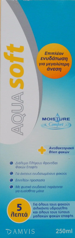 AQUAsoft 250ml
