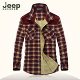 AFS JEEP Army Dress Shirt