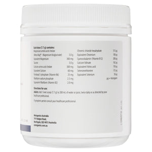 Metagenics CardioX Banana Berry Flavour 200g-2