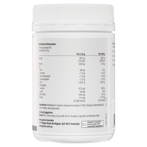 Metagenics Lipoplex Oral Powder 120 g-2