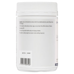 Metagenics Lipoplex Oral Powder 120 g-3