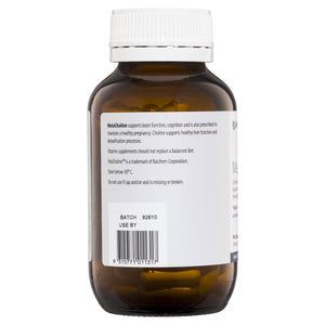 Metagenics MetaCholine 90 Capsules-3