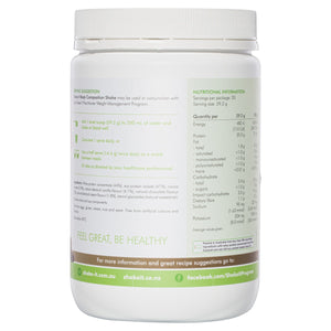 Metagenics Shake It Body Composition Shake Powder Chocolate 584g-2