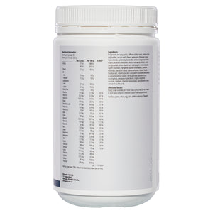 Metagenics UltraClear Oral Powder 550 g-2