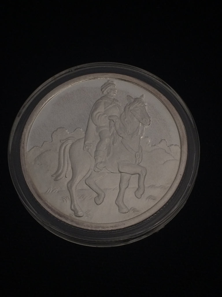 "Snow White 50th Anniversary ""The Prince"" 1oz silver medallion"