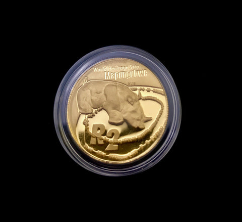 2005 South African 1/4ozt Gold R2, World Heritage Site Series: Mapungubwe
