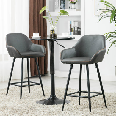 BTEXPERT 29 inch Bucket Upholstered Dark Gray Accent Dining Bar Chair Set or 2