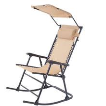 BTEXPERT Zero Gravity Folding Rocker Porch Sunshade Canopy Headrest Pillow Metal Outdoor Arm Beige, One Piece, Tan, Rocking Chair