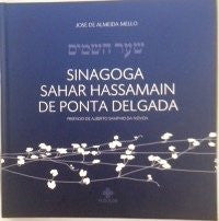 Sinagoga Sahar Hassamain De Ponta Delgada-Book-Palm Beach Bookery