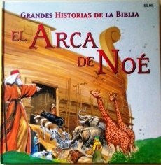 EL ARCA DE NOE-Book-Palm Beach Bookery
