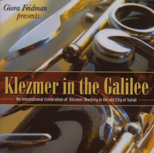 Klezmer in the Galilee  Giora Feidman Present-CDs-Palm Beach Bookery