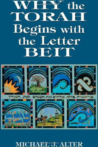 Why the Torah Begins with the Letter Beit-Books-Palm Beach Bookery