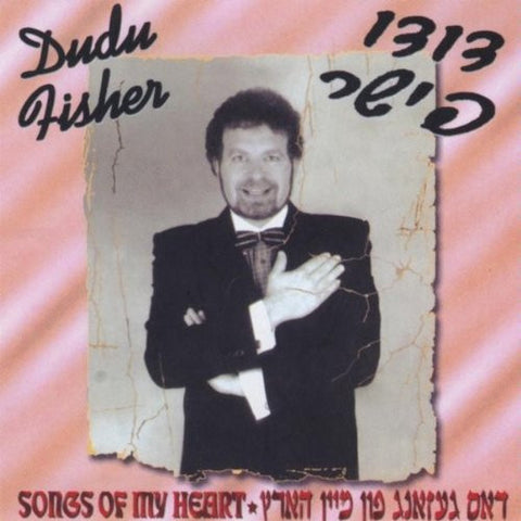 Dudu Fisher - Songs of My Heart-CDs-Palm Beach Bookery