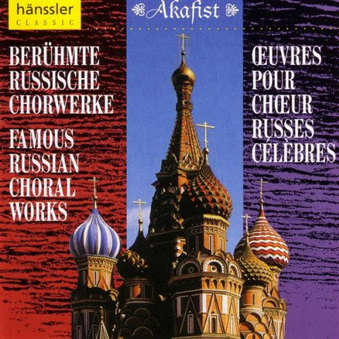 Andrei Vasilyevich Malutin - Famous Russian Choral Works (Russian)-CDs-Palm Beach Bookery