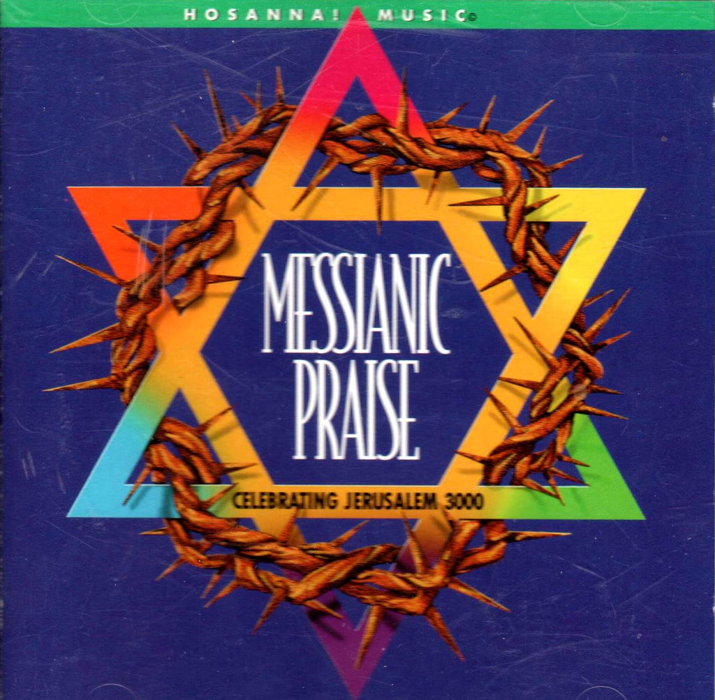 Hosanna Music - Messianic Praise (Celebrating Jerusalem 3000)-CDs-Palm Beach Bookery