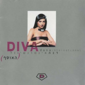 Dana International - Diva-CDs-Palm Beach Bookery