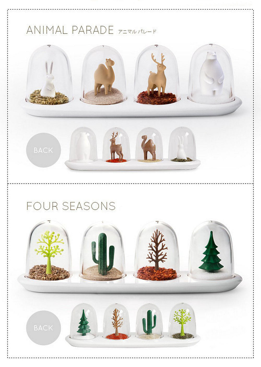 Animal & Four Season Shaker Set - Detail