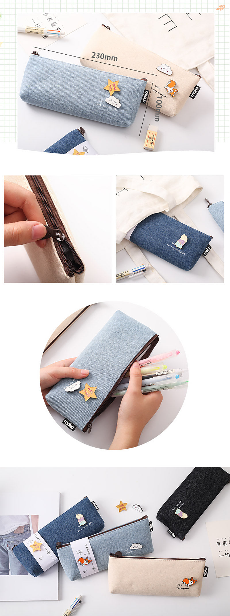 Canvas Pencil Pouch with Brooch - Detail