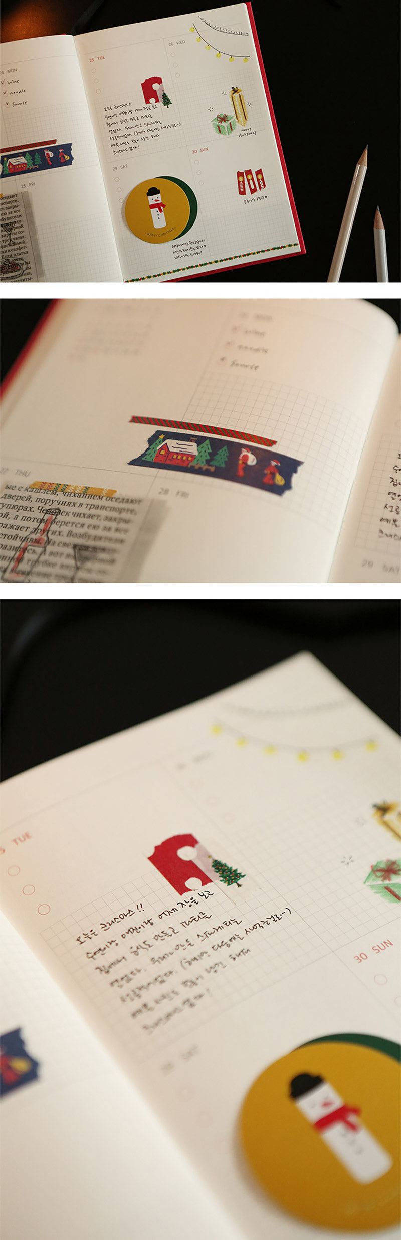 Christmas Decorative Washi Tape - Detail