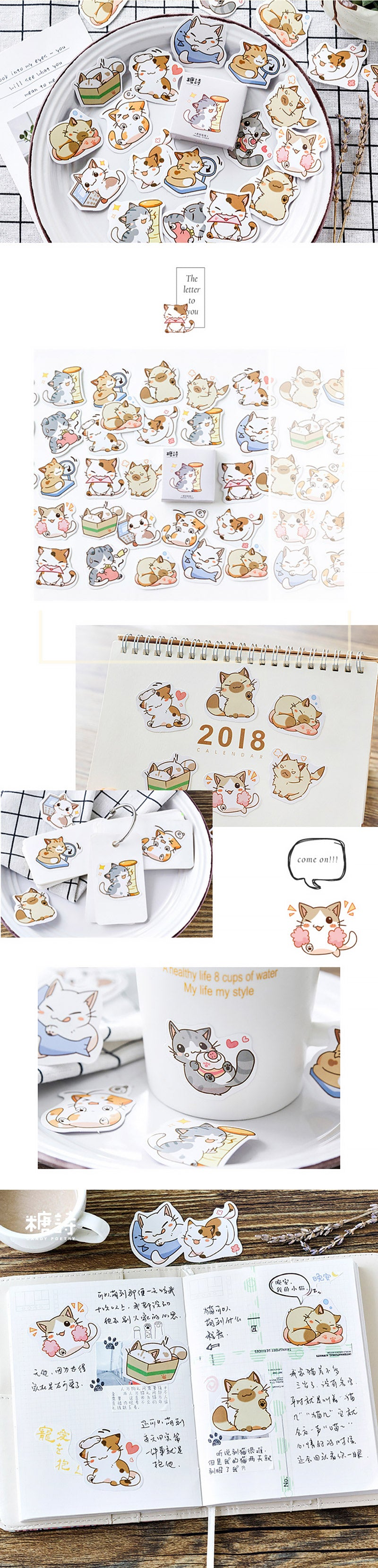 Kawaii Cartoon Cat Daily Life Paper Stickers 45 Pcs - Detail