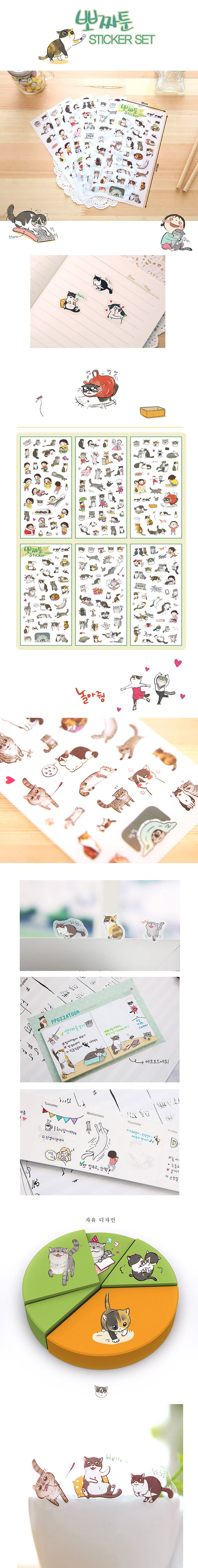 Korean Style Cat Clear Sticker Set - Detail