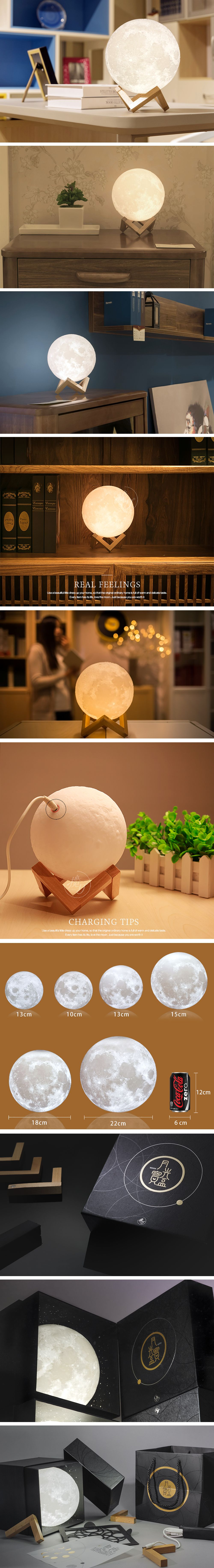 Moon-Lamp-Touch-Control-Seamless