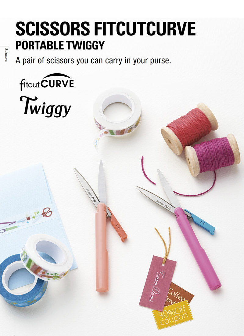 PLUS Fitcut Curve Twiggy Portable Stainless Scissors - Detail