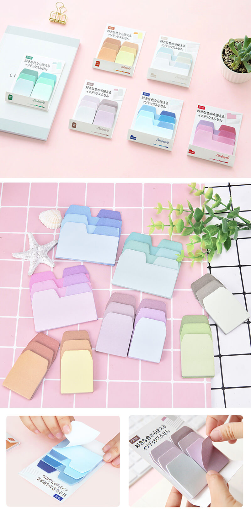 Pastel Gradient Bookmark Tab Style Sticky Note Pads - Detail