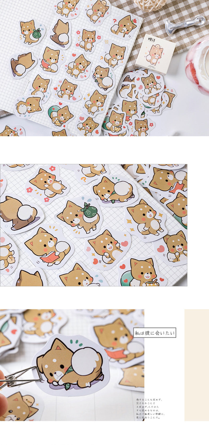 Puppy Lifestyle Paper Stickers 45 Pcs - Detail