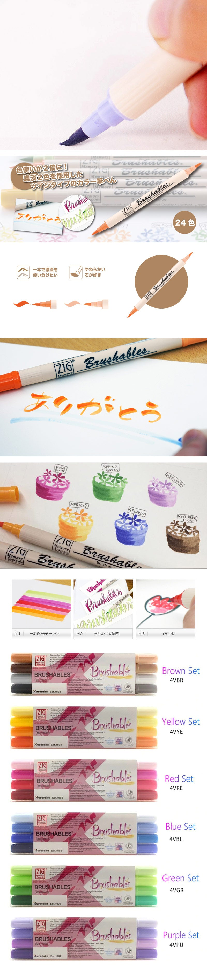 Kuretake ZIG Memory System Brushables Watercolor Brush Pen - Usage