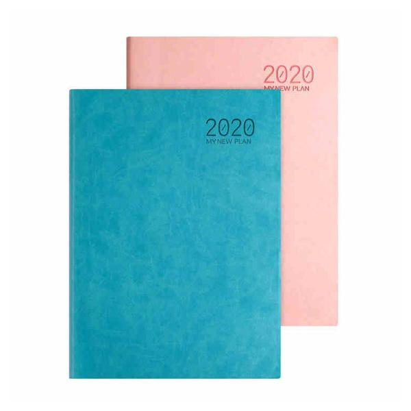 2021 A4 416 Pages Thickening Lined Journal Notebook