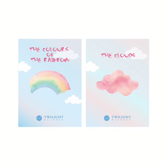 Cloudy and Rainbow Pastel Sticky Note 2 Pads Pack, 2 Pads Set