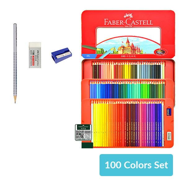 Faber-Castell Colored Pencil Tin Case 48 / 60 / 100 Colors Set, 100 Colors Set