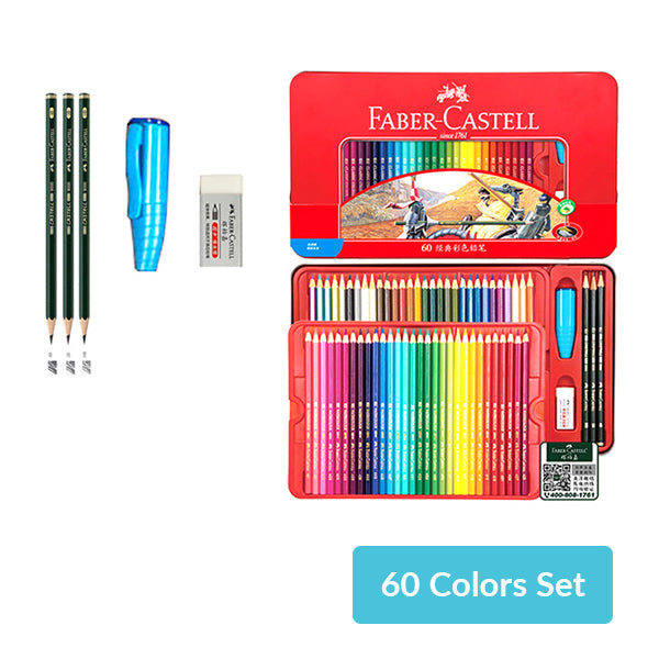 Faber-Castell Colored Pencil Tin Case 48 / 60 / 100 Colors Set, 60 Colors Set