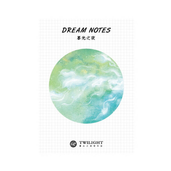 Galaxy Dream Sticky Notes Pack [Gift], B