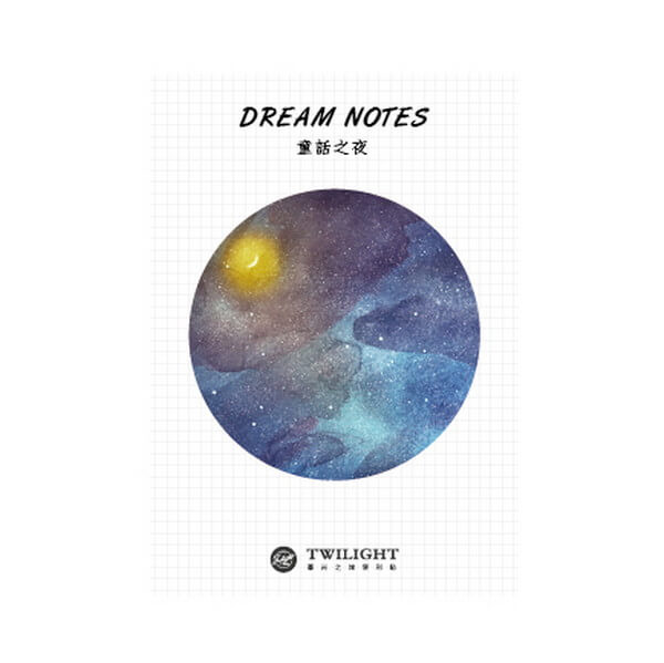 Galaxy Dream Sticky Notes Pack [Gift], A