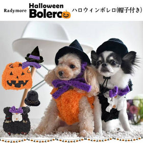 Halloween Bolero Masquerade Cosplay Dog Clothes