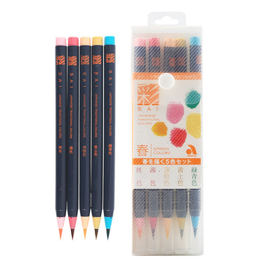 Japan Akashiya Sai Watercolor Brush Pen 5 Colors Set