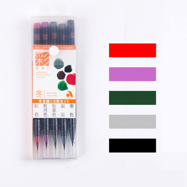 Akashiya Sai Watercolor Brush Pen 5 /20 Colors Set, Winter - 5 Colors Set
