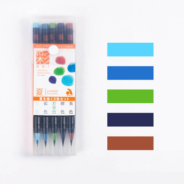Akashiya Sai Watercolor Brush Pen 5 /20 Colors Set, Summer - 5 Colors Set