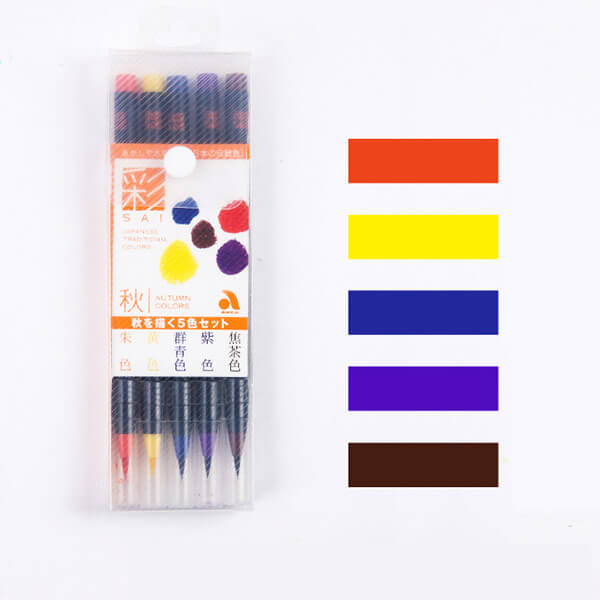 Akashiya Sai Watercolor Brush Pen 5 /20 Colors Set, Autumn - 5 Colors Set