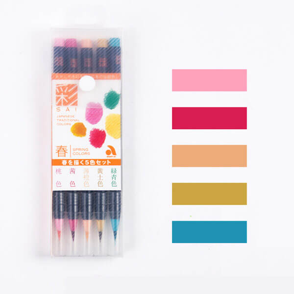 Akashiya Sai Watercolor Brush Pen 5 /20 Colors Set, Spring - 5 Colors Set