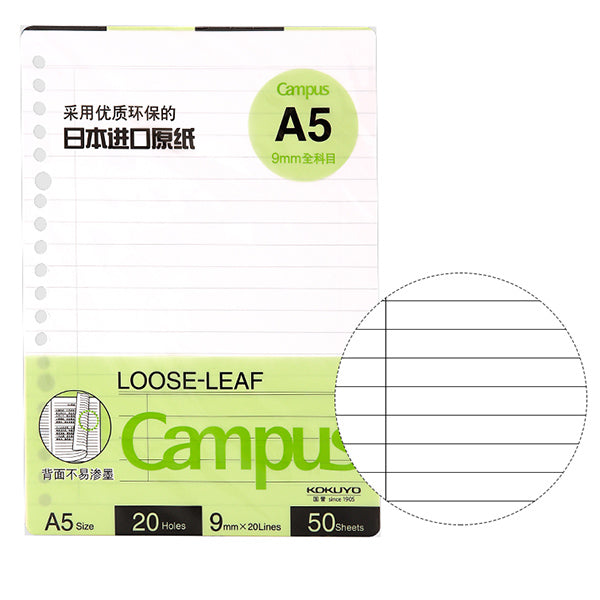 KOKUYO Campus Loose Leaf Filler Paper A5/B5/A4, A5 / Lined