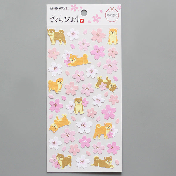 Kawaii Sakura Blossom and Animal Cartoon Stickers, Dog