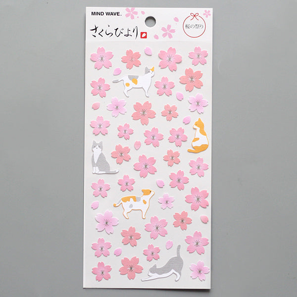 Kawaii Sakura Blossom and Animal Cartoon Stickers, Brown Cat
